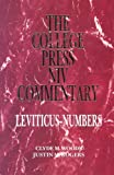img - for Leviticus & Numbers (The College Press Niv Commentary. Old Testament Series) book / textbook / text book