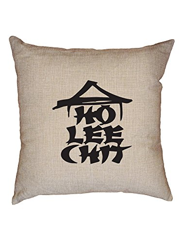 Hilarious Ho Lee Chit - Holy Sht Humorous Decorative Linen Throw Cushion Pillow Case with Insert by Hollywood Thread