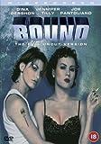Bound [DVD] [1997]