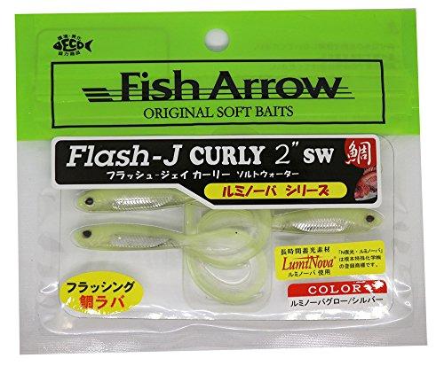 Fish Arrow(フィッシュアロー) ワーム フラッシュJ カーリー SW 2インチ ルミノーバグロー/シルバー #L134の商品画像
