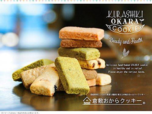 ブラックペッパー 1袋(160g) 倉敷おからクッキー たんぱく質・食物繊維たっぷりの国産大豆生おから