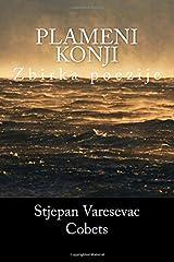 Plameni  konji: Zbirka poezije (Croatian Edition) Paperback
