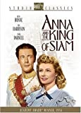Anna and the King of Siam by 20th Century Fox by John Cromwell