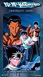 Yu Yu Hakusho - Chapter Black Saga (Vol. 23) - Uncut [VHS]