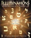 img - for Illuminations: The Healing of the Soul book / textbook / text book