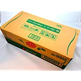 NESTLE Japanese Kit Kat Uji Matcha Green Tea Chocolate (Box/12 Bags)