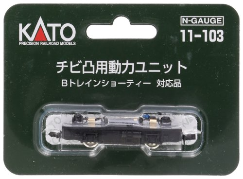 Powered Motorized Chassis KATO 11-103 ()