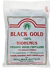 Shalimar Black Gold - Vermi Fertilizer Pellets - 2 LB