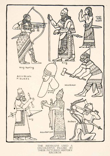 1929 Print Ancient Assyria Middle Eastern King Royalty Archery Decorative Figure - Relief Line-block Print