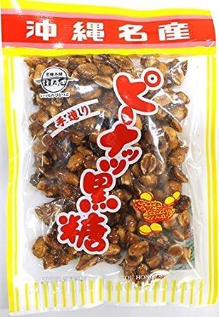 「沖縄 黒糖ピーナッツ フリー画像」の画像検索結果