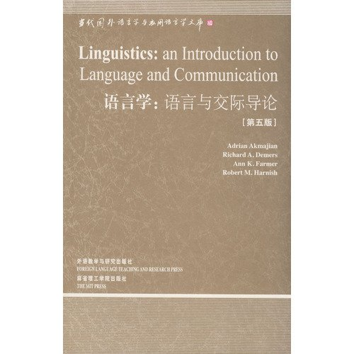 Linguistics: an introduction to language and communication (fifth edition) (Chinese Edition) ebook