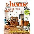 &home