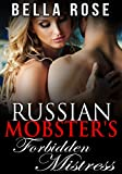 Forbidden love tastes so much sweeter…Daniella Mikalevich's brother, a Russian mob leader, is trying to control her life. And she's tired of it.What better way to rebel than to have a steamy affair with one of her brother's closest friends? Josef kno...