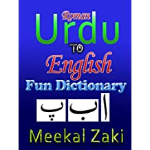 Urdu Dictionary - Roman URDU To English Fun Dictionary - Searchable