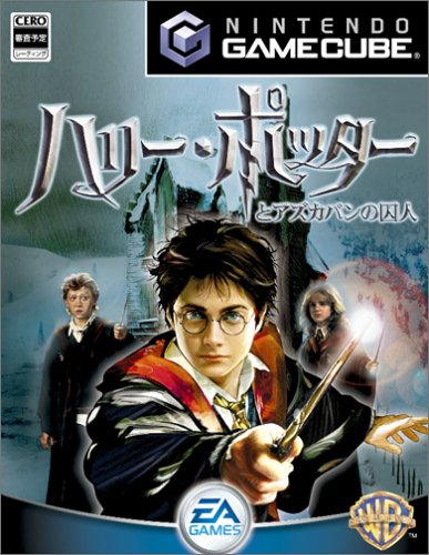 Harry Potter and the Prisoner of Azkaban [Japan Import]