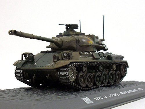 Type-61 Tank - JGSDF - Japan 1970 1/72 Scale Diecast Model (Type 61 Tank)