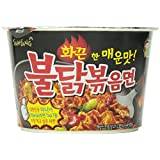 Samyang Ramen Cup Noodles-Hot Chicken, 105-Gram