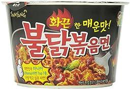 2 BIG Cups Spicy Chicken Roasted Cup Noodles, Spicy Chicken Cup Ramyun Korean Noodle Ramen BULDAK BOKKEUM MYUN (105g)