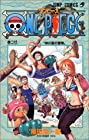 ONE PIECE -ワンピース- 第26巻
