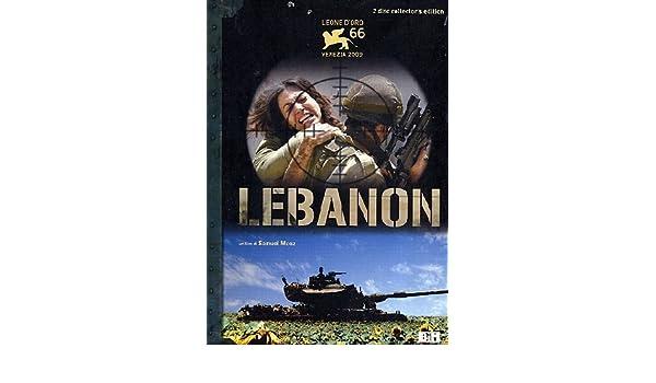 Lebanon (2 Dvd) by reymond amsalem: Amazon.es: reymond amsalem, oshri cohen, samuel maoz: Cine y Series TV