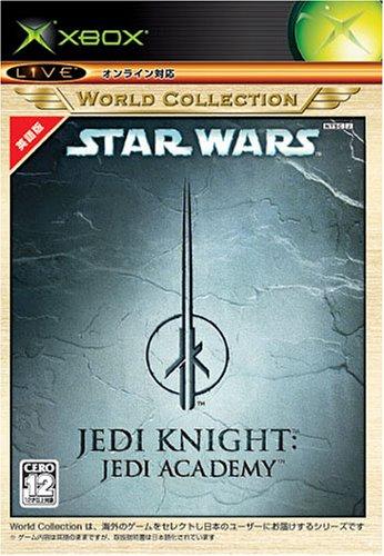 Star Wars Jedi Knight: Jedi Academy (Xbox World Collection) [Japan Import]