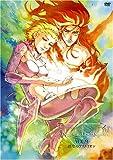 創聖のアクエリオン Vol.9 [DVD]