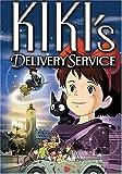 Watch Kiki's Delivery Service