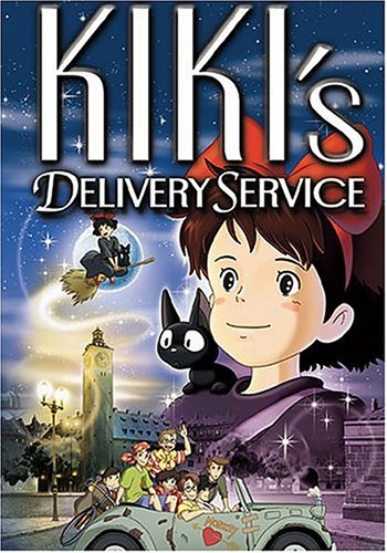 Kiki's Delivery Service by Buena Vista Home Video