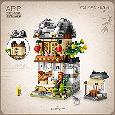 LOZ Building Bricks Blocks Micro NO.1722 Compatible Nano Chistmas Bithday Gifts for Kids DIY Figures Assemble Educational Toys Model Kits: Toys & Games