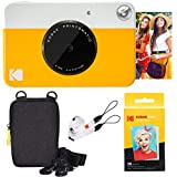 Kodak Printomatic Instant Camera (Yellow) Basic Bundle + Zink Paper (20 Sheets) + Deluxe Case + Comfortable Neck Strap
