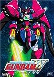 Mobile Suit Gundam Wing - Operation 7