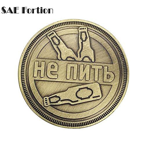 STAR-FIVE-STORE - Russian Beer Design Bronze Commemorative Copy Coin Home Collection Memorial Souvenirs Collectibles Commemorative Coin JNB2776