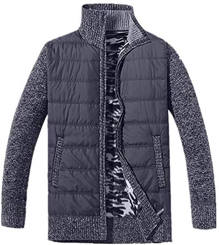 SALEBLOUSE Męska bluza z długim rękawem, ciepły polar, pełny zamek błyskawiczny, stÓjka, w paski, jednokolorowa, dziergana, lekka, wiatroszczelna gÓrna część, do uży