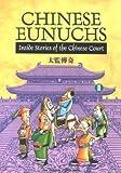 Chinese Eunuchs Book 3, Wang Yongsheng, Chi Sheng, 9813029196