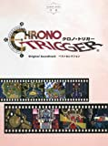 Chrono Trigger Best Selection Piano Sheet Music