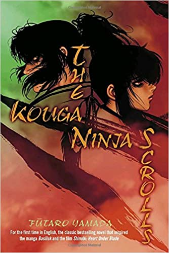 Amazon the kouga ninja scrolls 9780345495105 futaro yamada amazon the kouga ninja scrolls 9780345495105 futaro yamada geoff sant books fandeluxe Gallery