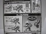 Japan Import Rockman EXE RB-01. B-Daman Rockman & RB-02. B-Daman blues (B-Daman Mega Man)