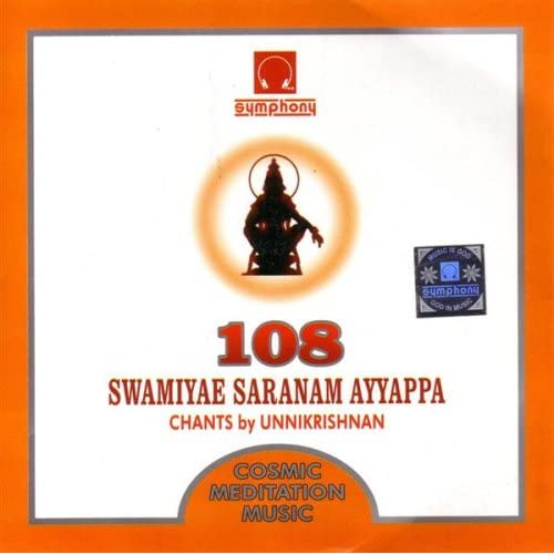 Ayyappa 108 saranam in Tamil