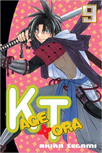 Amazon.com: Kagetora 9 (9780345497710): Akira Segami: Books