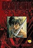 Berserk 5 [DVD]