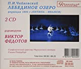 Tchaikovsky. The Swan Lake. Mariinski