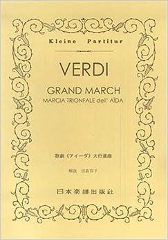 No.195 ヴェルディ/アイーダ大行進曲 (Kleine Partitur)
