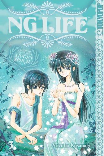 NG Life Volume 3