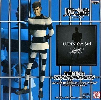 Amazon com: Lupin III DX prefabricated stylish figure THE