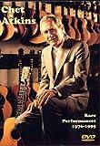 Chet Atkins - Rare Performances 1976-1995
