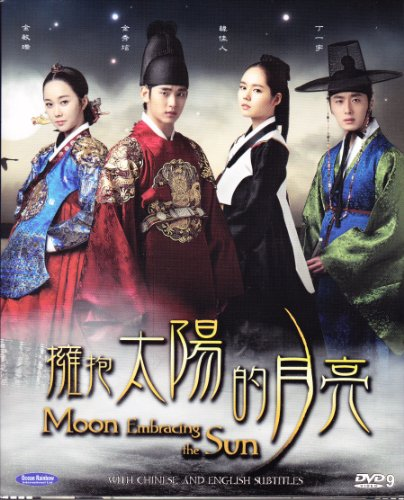 Moon Embraces the Sun: Episodes - Mall Ga Outlet