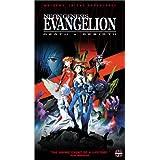 Neon Gen Evangelion: Death & Rebirth