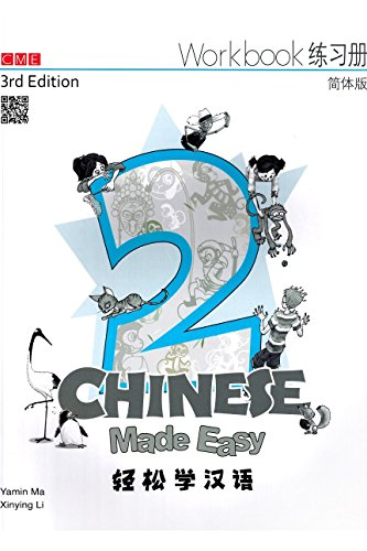 Made Easy 3rd Ed (Simplified) Workbook 2 (English and Chinese Edition (Chinese Made Easy for Kids)