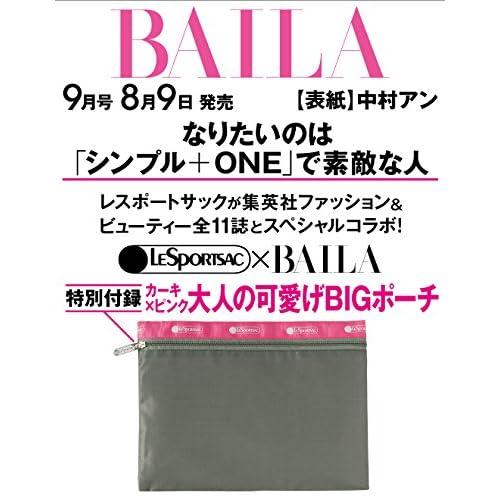 BAILA 2018年9月号 付録画像