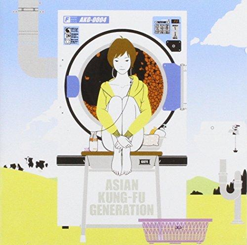 Feedback File: B-Side Best Album by Sony Korea